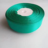 Лента атласная бирюзовая 2,5 см