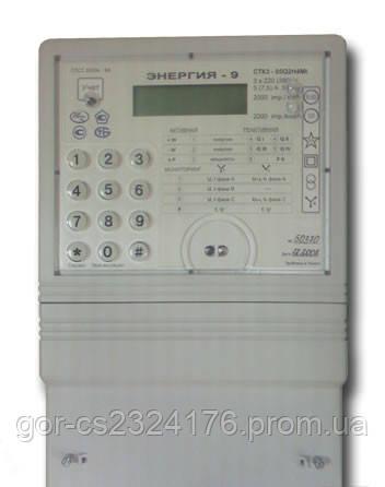 """CTK3-10 Q2H4Mt """"Энергия-9"""", 5А 3ф 3х220 / 380В, (+ А, -R, + R) кл.точн.1 днотарифный"""