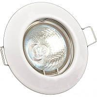 Точечный светильник спот MR16 белый
