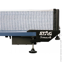 Теннисная Сетка Stag Post Smash (TTNE-1007)