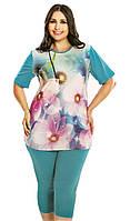 Летняя женская футболка с бриджами