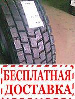 Грузовые шины 315/80 r22,5 Double Coin RLB450