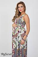 Длинный сарафан для беременных и кормящих Kathleen 1