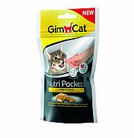 Лакомство Gimcat Nutri Pockets Cheese для кошек с сыром, 60 г