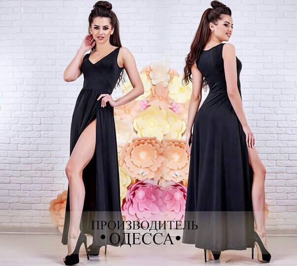 Платье женское арт 48061-223