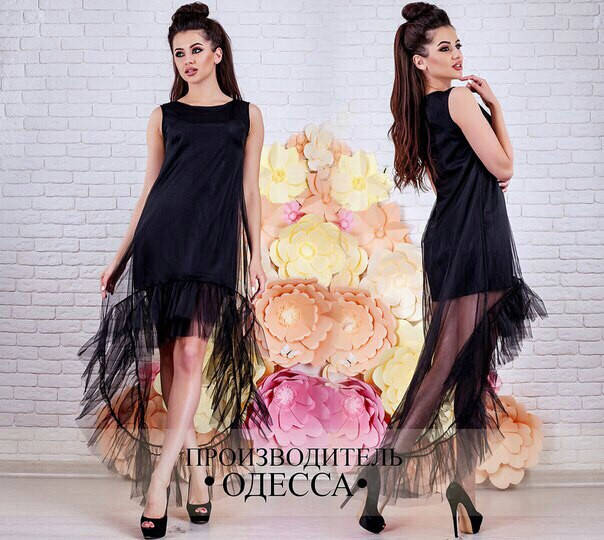 Платье женское арт 48063-223