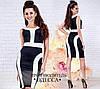 Платье женское арт 48064-223