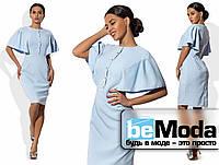 Стильное женское платье облегающего кроя с воланами на рукавах и пуговицами на груди голубое