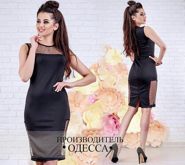 Платье женское арт 48065-223