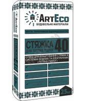 ARTECO 40 \ 25 кг Стяжка для пола