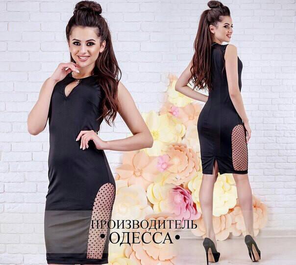 Платье женское арт 48066-223