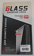 Закаленное защитное стекло для Samsung C9000 Galaxy C9, F1081