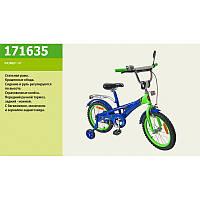 Велосипед 2-х колесный 16'' 171635