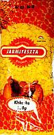 Макаронные изделия 8 яиц ( Kiskocka ) Jarmiteszta 8 tojásos 250 g