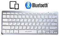 Беспроводная bluetooth клавиатура Atlanfa, AT-3950