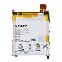 Аккумулятор Sony Xperia Z Ultra XL39 (C6802, C6806, C6833) Original