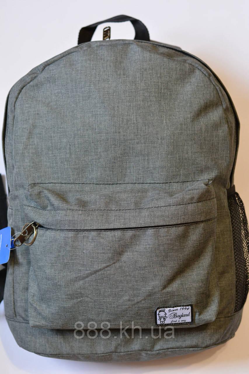Рюкзак Bagland аналог Nike Gray найк серый