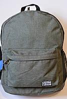 Рюкзак Bagland аналог Nike Gray найк серый , фото 1