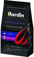 Кофе молотый ЖАРДИН Sumatra mandheling (250г)