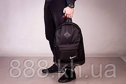 Рюкзак Nike Black найк черный кожаное дно реплика