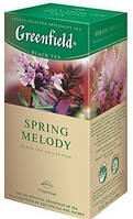 Чай травяной ГРИНФИЛД (пирамидка) Spring Melody (25x1,5г)