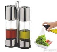 650357 Набор распылителей для масла и уксуса