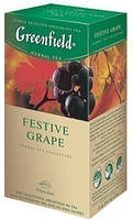 Чай травяной ГРИНФИЛД  Festive Grape (25x2г)