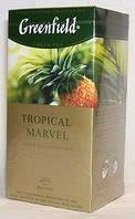 Чай фруктовый ГРИНФИЛД (пирамидка) зеленый Tropical Marvel (25x2г)