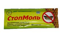 Для борьбы с личинками восковой моли и взрослыми насекомыми