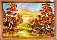 Картина украшена янтарем 21х30см. Пейзаж лакированная рамка