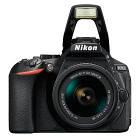 Цифровой фотоаппарат Nikon D5600 + AF-P 18-55 VR Kit (VBA500K001), фото 4