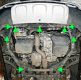 Защита картера двигателя и акпп Mini Countryman 2010-, фото 6