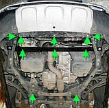 Защита картера двигателя и акпп Mini Countryman 2010-, фото 7