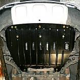 Защита картера двигателя и акпп Mini Countryman 2010-, фото 8