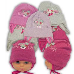 Детские шапки из трикотажа с завязками, AB16-2