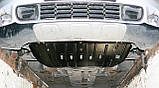 Захист картера двигуна і акпп Mini Countryman 2010-, фото 9