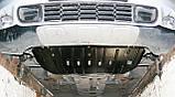 Защита картера двигателя и акпп Mini Countryman 2010-, фото 9