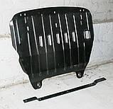 Защита картера двигателя и акпп Mini Countryman 2010-, фото 2