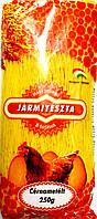 Макаронные изделия 8 яиц ( Cernametelt ) Jarmiteszta 8 tojásos 250 g