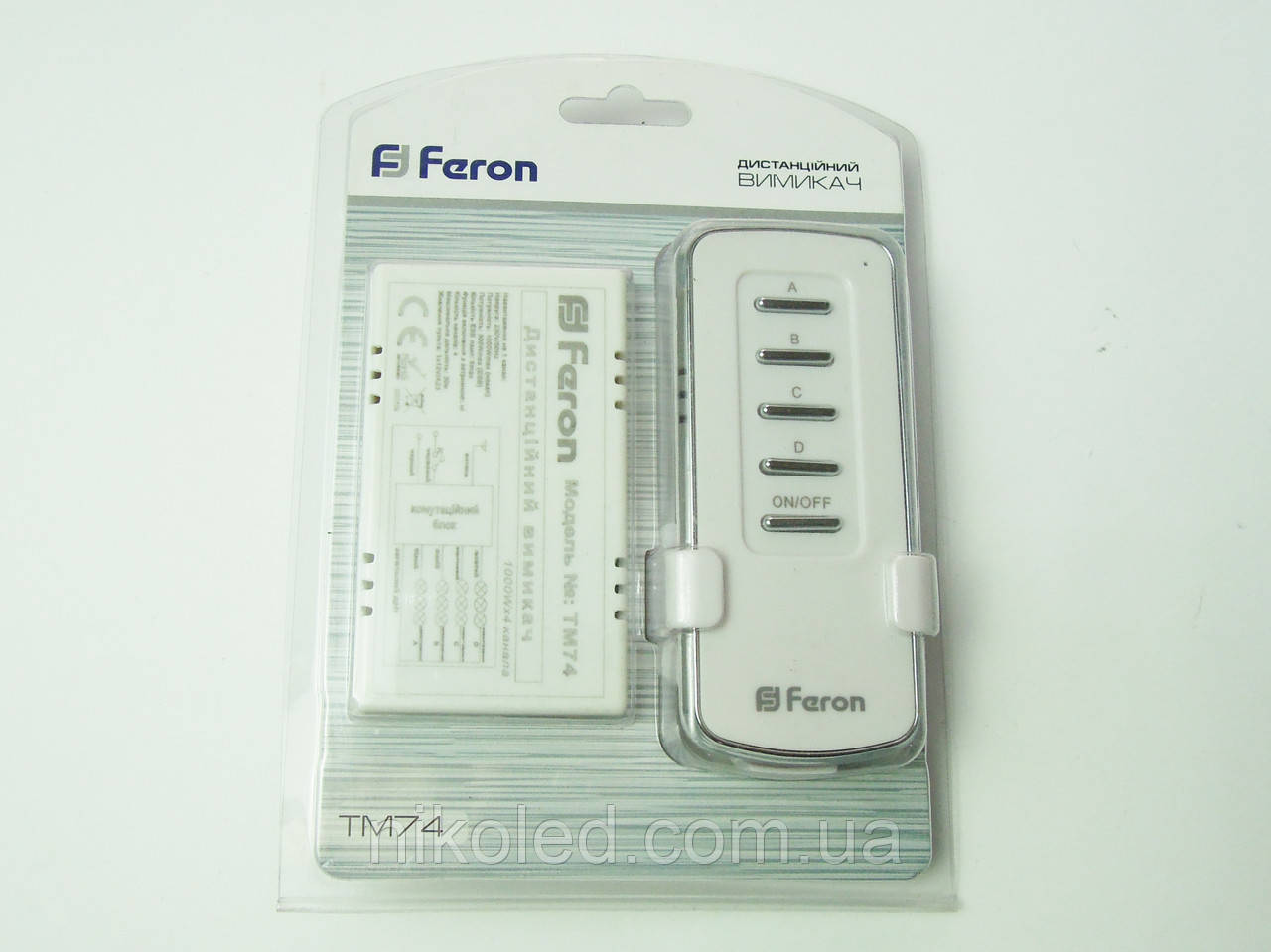 Дистанційний вимикач Feron TM74 4-кан 1000W 30M