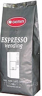 Кофе в зернах Gemini  Espresso Vending 1000 гр.