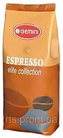 Кофе в зернах Gemini  Elite Collection 1000 гр.