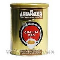 Кофе молотый Lavazza Qualita Oro 250 гр. ж/б