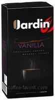 Кофе молотый JARDIN (ЖАРДИН) Vanilla (150г)