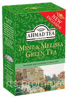 Чай Ахмад листовой зеленый с мятой и мелиссой (75г)