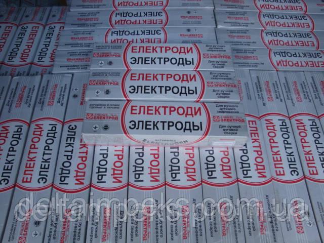 Электроды УОНИ 13/НЖ(20Х13), 4мм