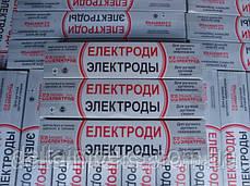 Электроды УОНИ 13/НЖ(20Х13), 4мм, фото 3