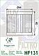 Масляный фильтр Hiflo HF131 для Suzuki, Hyosung, Shineray, фото 2