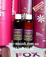 Реконструкция для волос  FOX Oleo De Monoi   2*100 мл
