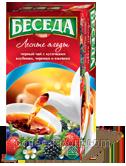 Чай черный БЕСЕДА лесные ягоды, пакетированный 26 х 1,5 гр.